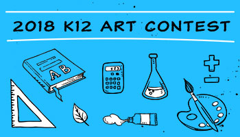 K12 Art Contest Logo